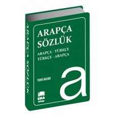 Arapça Sözlük (Plastik Kapak)